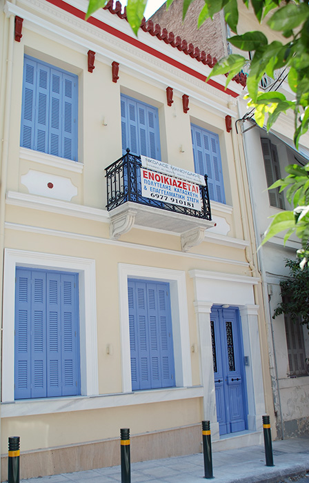 Αναπαλαίωση διατηρητέου κτίριου στον Πειραιά